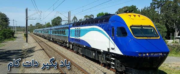 قطار در سفری ارزانتر به استرالیا