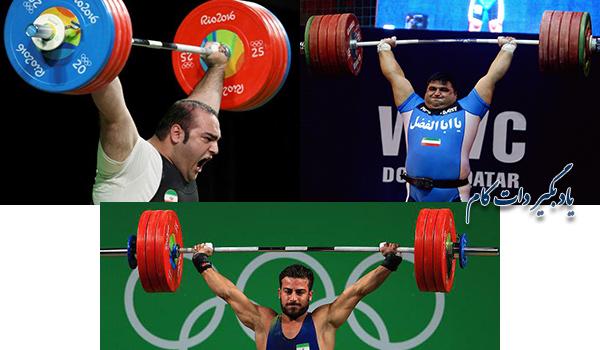 کاهش سهمیه وزنه برداری ایران در المپیک 2020