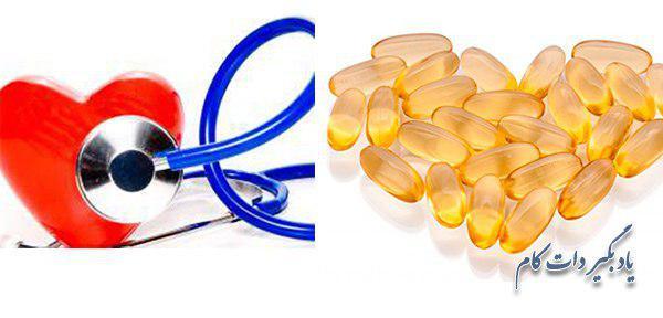 نقش ویتامین D3 بر سیستم قلبی عروقی