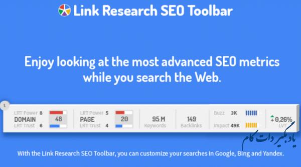 افزونه Link Research Tools برای تجزیه و تحلیل بک لینک ها