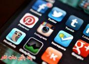 رازهایی برای بهترین بودن در بازاریابی آنلاین در شبکه های اجتماعی