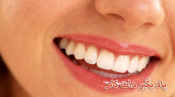 تزریق شادی با لبخند زدن