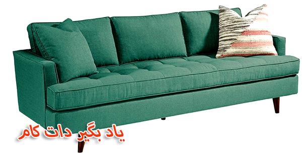مبل یا کاناپه میدسنچری با پایه مخروطی