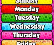 آموزش روزهای هفته به زبان انگلیسی