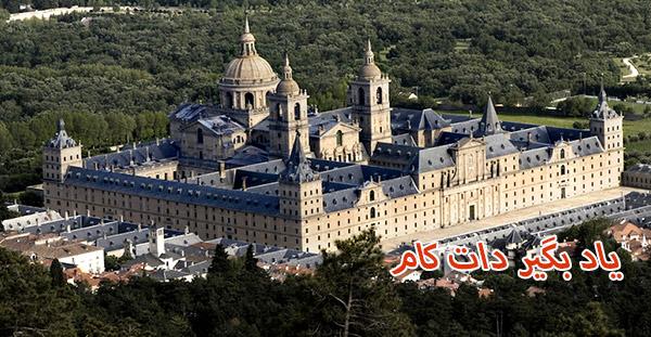 ال اسکوریال در اسپانیا