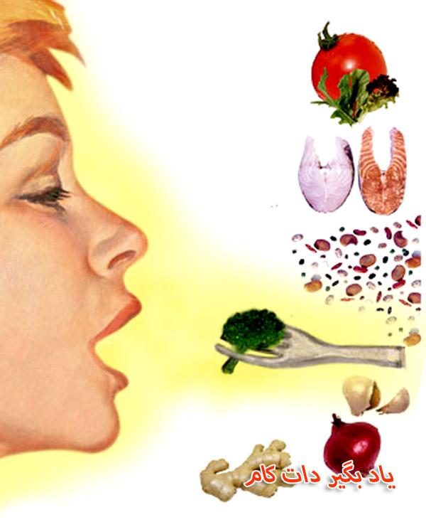 اهمیت تغذیه در سرطان