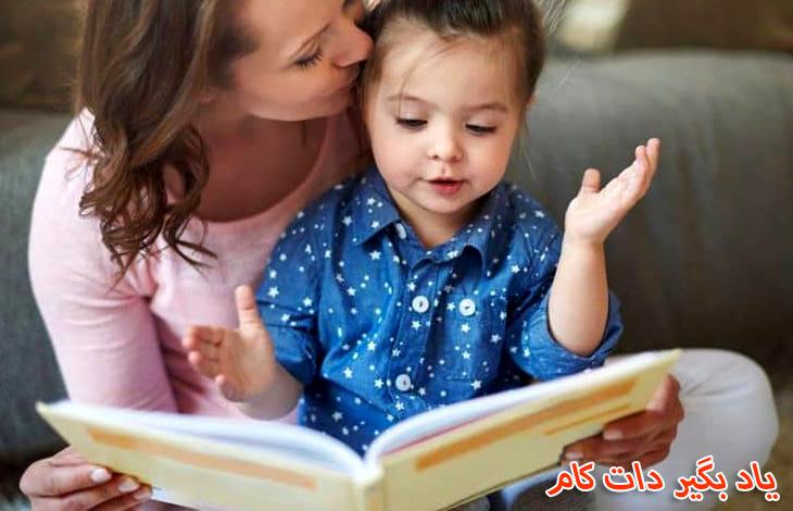 تک فرزندان خواندن و مطالعه را دوست دارند