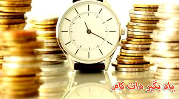 عادت هایی که شما را جز 20% ثروتمند جامعه قرار می دهند!
