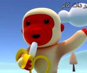 کارتون دونگ دونگ برای کودکان