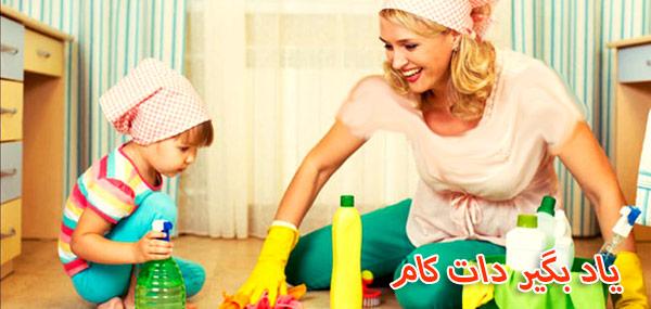 کمک به کودک در مرتب کردن اتاقش