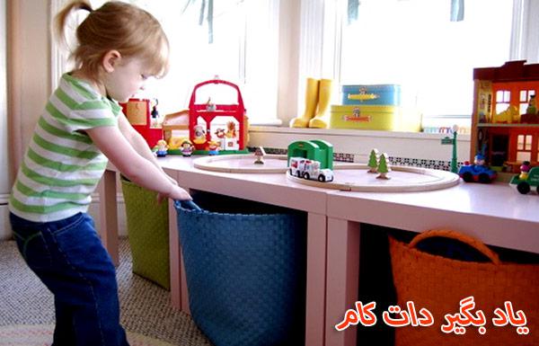 سبدگذاری روشی موثر در مرتب کردن اتاق کودک
