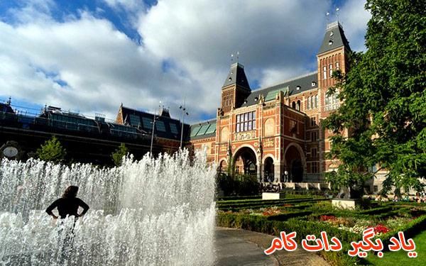 موزه ملی ریجکس از جاذبه های گردشگری آمستردام