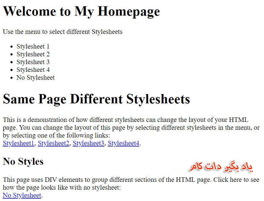 صفحه HTML بدون استایل