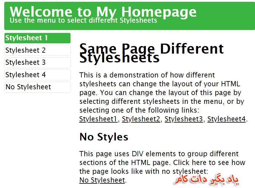 استایل 1 در صفحه HTML