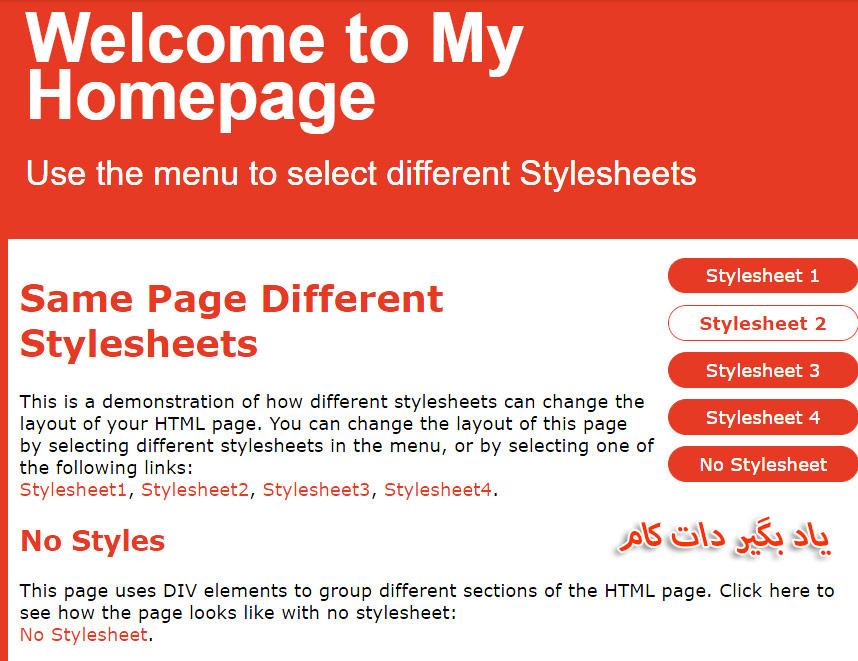 استایل 2 در صفحه HTML