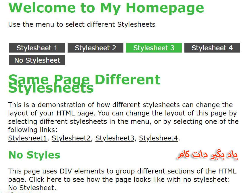 استایل 3 در صفحه HTML