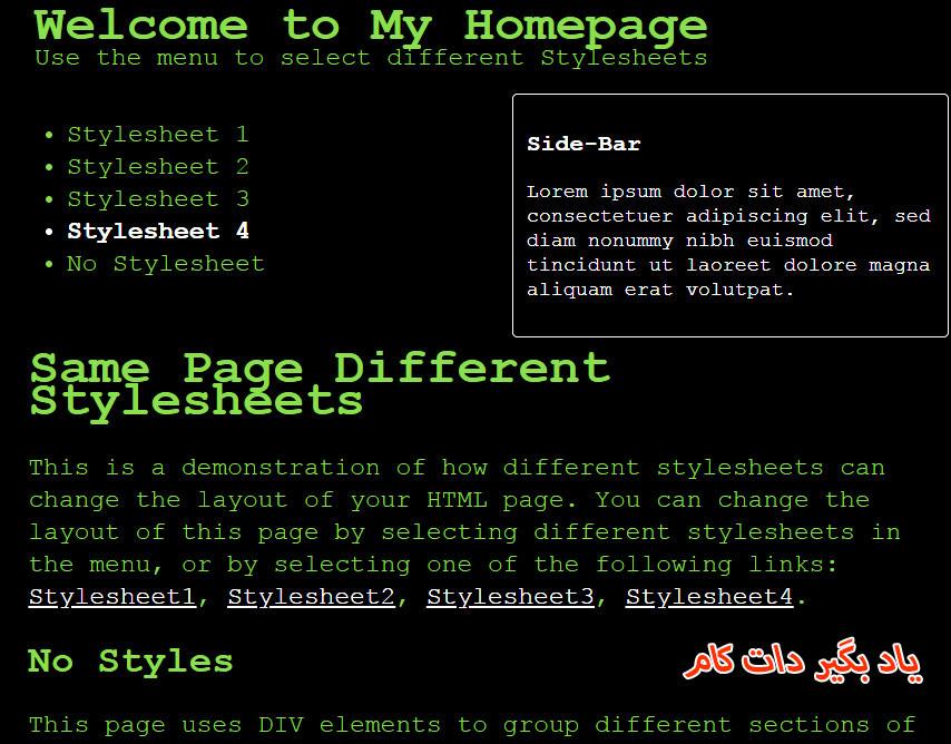 استایل 4 در صفحه HTML