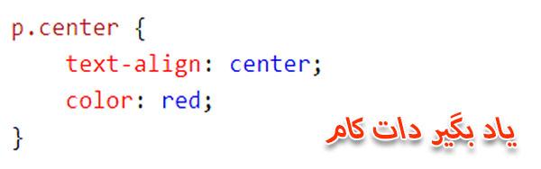 عناصر <p> با class = center