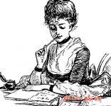 ویژگی یک نویسنده چیست؟