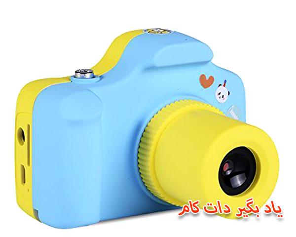 از بهترین دوربین عکاسی کودکان با گیرنده 5MP