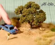 فیلم ساخت ماکت درخت