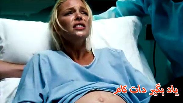 15 نشانه که جنین رشد نکرده است
