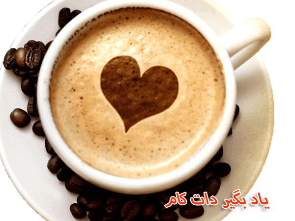 10 فایده نوشیدن قهوه
