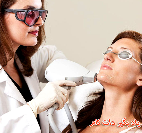 عوارض جانبی لیزر حذف مو