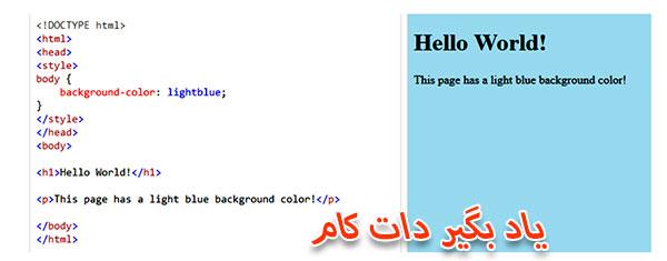 ویژگی background-color در css