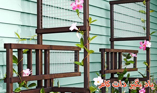 داربست چوبی برای گیاهان رونده