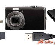 روشهای مراقبت از دوربین دیجیتال