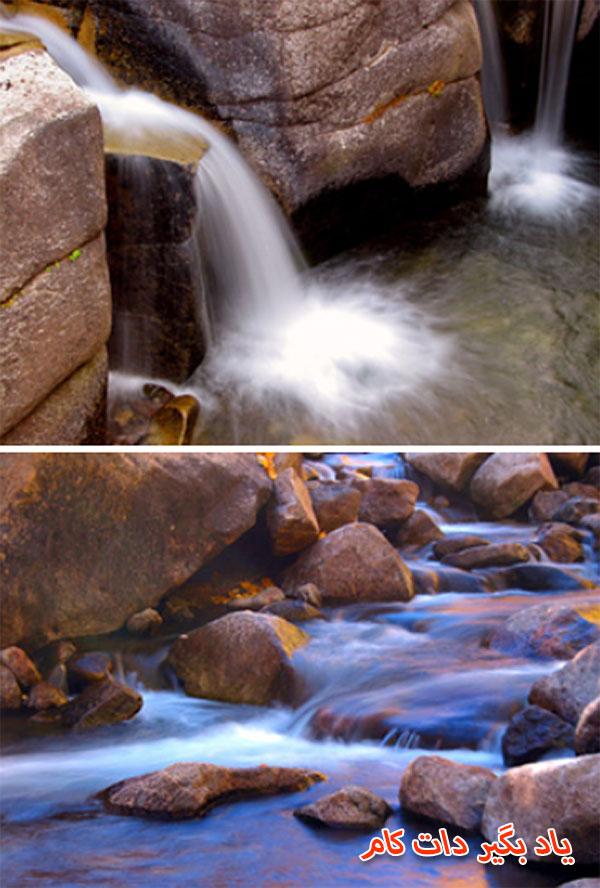 عکاسی از حرکت آب