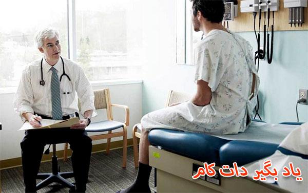آشنایی با سه سرطان شایع در مردان