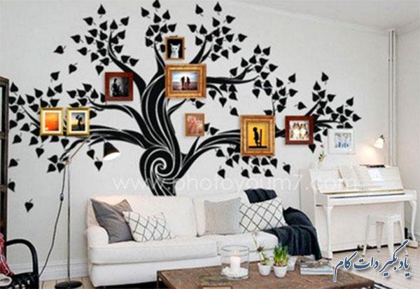 رسم درخت خانواده