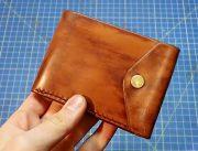 آموزش ساخت کیف چرمی مردانه ساده