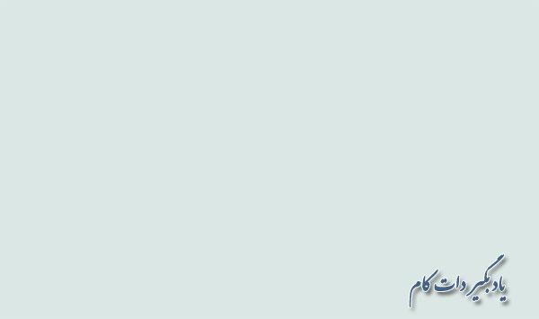 رنگ اتاق لباس شویی دلباز: آبی دریایی روشن