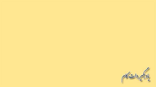 رنگ آشپزخانه: رنگ زرد آفتابی
