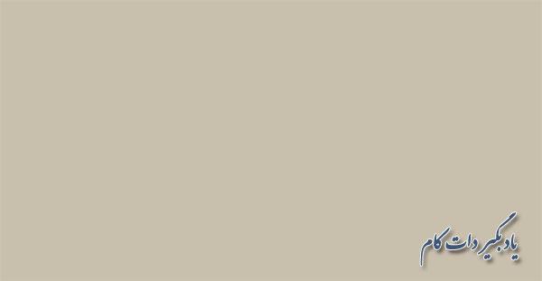 بزرگ جلوه دادن اتاق ناهار خوری: خاکستری پاویلیون