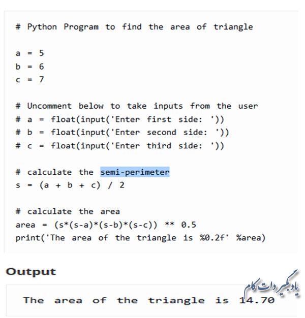 نحوه محاسبه عملگر محاسباتی در پایتون