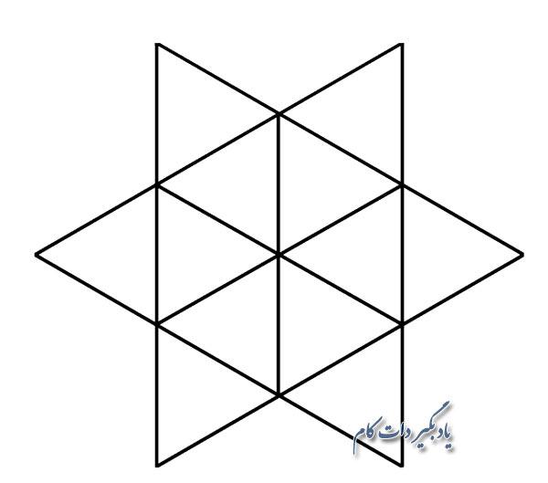 تست هوش تعداد مثلث ها