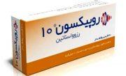 داروی روپیکسون (رزوو استاتین) چیست؟ عوارض و موارد مصرف