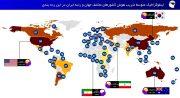 اینفوگراف ضریب هوش کشورهای جهان