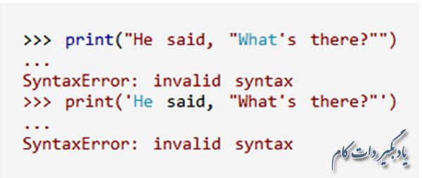 بروز خطای SyntaxError در پایتون
