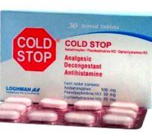 راهنمای قرص سرماخوردگی کلد استاپ