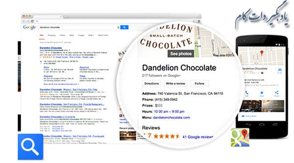 بروز نگه داشتن اطلاعات در Google My Business
