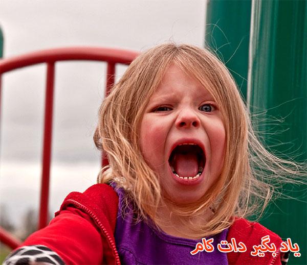 آموزش راه کار های مناسب برای کنترل خشم