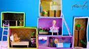 ساخت خانه و اتاق عروسکی
