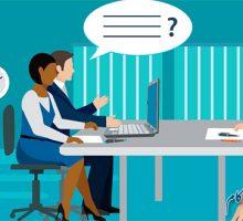 10 قاعده براي موفقيت در مصاحبه استخدامي (شغلي)