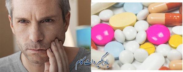 داروهایی برای تسکین دندان درد