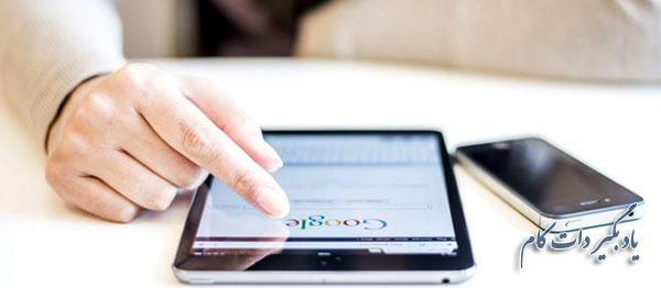 بهترین و کاربردی ترین ابزار های سئو برای رسیدن به رتبه های بالا در گوگل